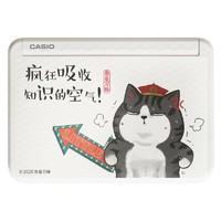 CASIO 卡西欧 E-R300WE 日英汉电子辞典 吾皇限量版
