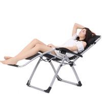山头儿 透气午睡折叠椅 重力椅 黑色
