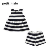 Petit Main 女童条纹两件套
