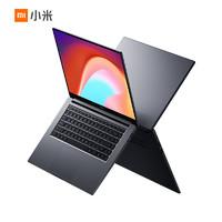 Redmi 红米 RedmiBook 16 锐龙版 16.1英寸笔记本电脑(R5 4500U、16G、512G)