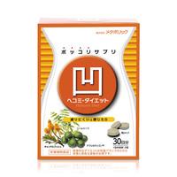 88VIP : meta bolic 日本凹肚子丸 2盒装