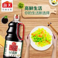 海天 365 高鲜头道酱油1.28L+鲜蚝油530g+葱料酒1.28L
