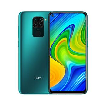 国货Redmi 红米 10X 4G 智能手机 4GB+128GB 松晨绿