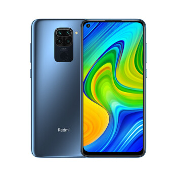 Redmi 红米 10X 4G版 智能手机 6GB+128GB 天际蓝