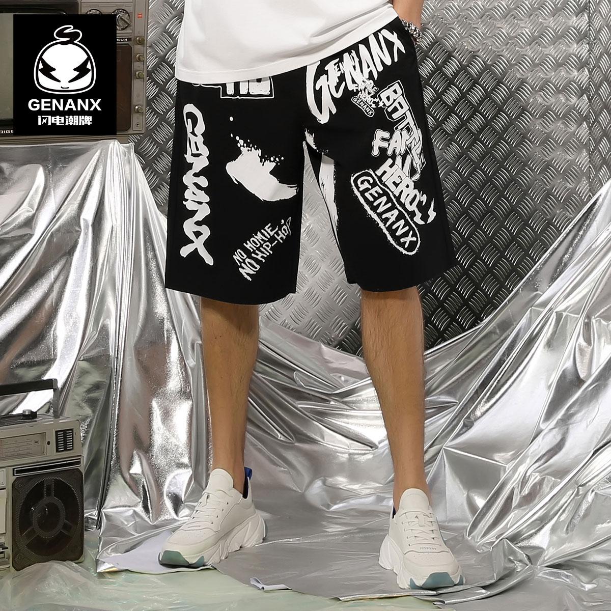 GENANX闪电潮牌短裤街舞嘻哈风男2020夏季新款潮流五分休闲裤男生