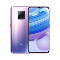 北京消费券:Redmi 红米 10X 5G智能手机 6GB+128GB 全网通 凝夜紫 *2件