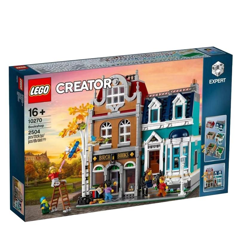 LEGO 乐高 Creator创意百变高手系列 10270 书店