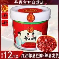 四川丹丹红油郫县豆瓣酱 郫县特产川菜调料 郫县豆瓣酱6kg*1桶装