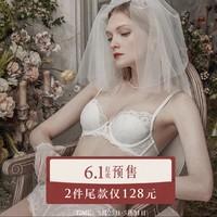 天猫 宝诗嫣旗舰店 61狂欢预售