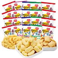 盼盼鸡味块零食大礼包膨化休闲食品 20连包 混合口味 *12件