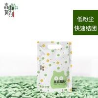 森林有约  真空包装绿茶豆腐猫砂2kg