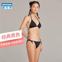 迪卡侬比基尼三点式泳衣分体性感半透明薄纱防晒罩衫沙滩SBT
