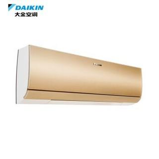 大金(DAIKIN) 大1.5匹 1级能效 变频冷暖 FTXW136UC-N1(金色)高端W系列 智能WiFi空调挂机