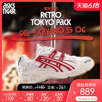 ASICSTIGER 复古东京男女款复古休闲运动鞋 GEL-KAYANO 5 OG
