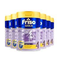 Friso 美素佳儿 新加坡版 儿童成长奶粉4段 900克/罐 6罐装