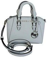 Michael Kors 迈克高仕 Mini Ciara XS Saffiano 皮革挎包 斜挎包
