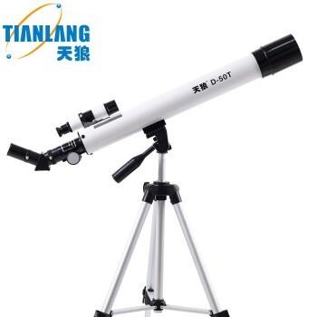 TIANLANG 天狼 D-50T 天文望远镜