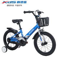 喜德盛儿童自行车 小骑士男女宝宝童车3-7岁铝合金车架V刹
