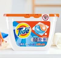 汰渍 Tide 深层洁净洗衣凝珠42颗(21颗*2盒)自然清香洗衣球 机洗凝缩洗衣液(新旧规格 随机发货) *2件