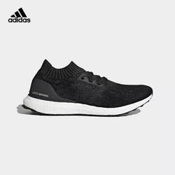 adidas 阿迪达斯 UltraBOOST Uncaged DA9164 男/女士跑步鞋  *2件