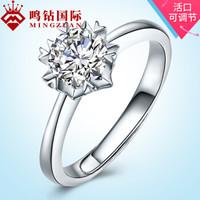 鸣钻国际 钻戒女六爪雪花PT950铂金白金钻石戒指 优雅版