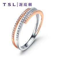 TSL 谢瑞麟 BA569 18K金群镶钻石戒指