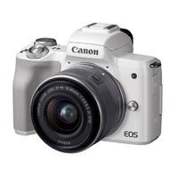 Canon 佳能 EOS M50 微单 APS-C画幅 EF-M 15-45 fSTM 镜头套机