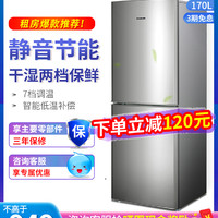 美菱冰箱170升小冰箱双开门两门小型家用租房宿舍母婴节能电冰箱