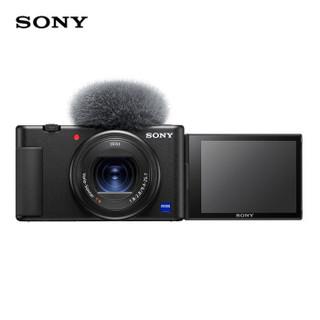 SONY 索尼 ZV-1 Vlog数码相机 单机 黑色