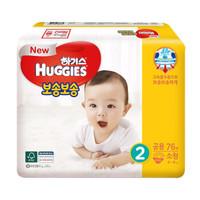 HUGGIES 好奇 干爽纸尿裤 S76片 *2件