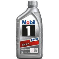 美孚(Mobil)美孚1号 全合成机油 5W-30 SN级 1L 汽车用品