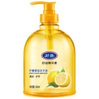 好迪洗手液 深层清洁 温和滋润柠檬清香500ml*2瓶 *3件