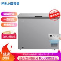 美菱(MELING)207升 家用冰柜 电脑控温一级能效 商用冷藏冷冻转换冷柜 节能单温卧式 小型冰箱 BC/BD-207DTE