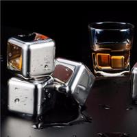 米良品 304不锈钢速冷金属冰块 6个装+冰夹+盒