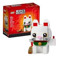 LEGO 乐高 方头仔系列 40436 招财猫