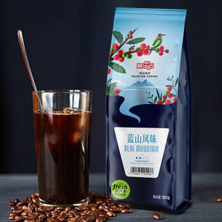 MingS 铭氏  蓝山风味咖啡豆 500g *2件