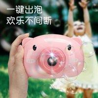 GENGXI  六一儿童节礼物泡泡机  粉色猪猪