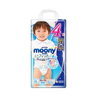 考拉海购黑卡会员 : moony 尤妮佳男宝宝拉拉裤XL38+4片 *4包