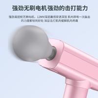 筋膜枪肌肉放松器电动肩颈椎按摩器深层震动运动肌仪经颈膜抢家用