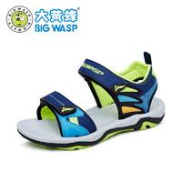 大黄蜂童鞋 新款夏季男童凉鞋 儿童沙滩鞋中大童休闲3-5-12岁 *4件