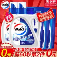 威露士有氧倍净洗衣液1kg*2瓶+500g*3袋除菌除螨*99% 亮白护色 *2件