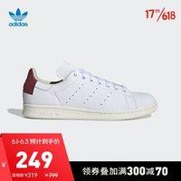 阿迪达斯官网adidas 三叶草STAN SMITH男女鞋经典运动鞋小白鞋EE5784