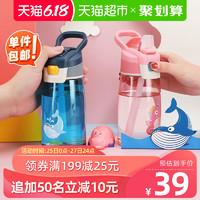 邦达儿童水杯直饮吸管杯子夏季便携小学生幼儿园宝宝水壶防漏防摔