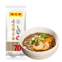 京东PLUS会员 : 陈克明 面条 七成荞麦面 苦荞面杂粮面食 500g *9件