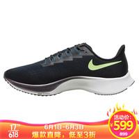 耐克NIKE 男子 气垫 跑步鞋 缓震 AIR ZOOM PEGASUS 37 运动鞋 BQ9646-001