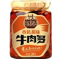 吉香居 牛肉酱等/千禾窖藏醋/海天365头道酱油组合