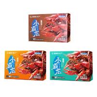 GUOLIAN 国联 麻辣蒜香十三香小龙虾中号虾 750g*3盒