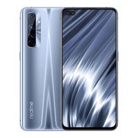 realme 真我X50 Pro 玩家版 智能手机 8GB+128GB 光速银 *2件