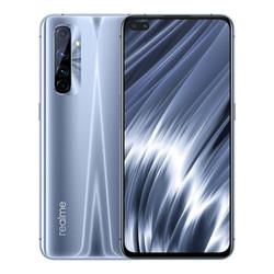 realme 真我X50 Pro 玩家版 智能手机 8GB+128GB 光速银