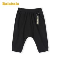 Balabala 巴拉巴拉 儿童七分裤